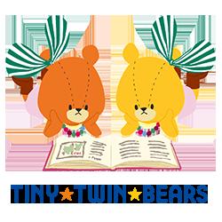 TINY TWIN BEARS